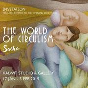 """นิทรรศการ """"The World of Circulism"""""""