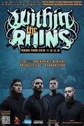 【CANCELLED】American Progressive Metalcore/Deathcore Band WITHIN THE RUINS China Tour Shenzhen Station