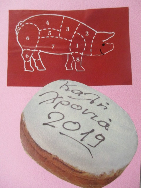 2019 PINK Year of the Pig
