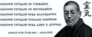 ПРИНЦИПЫ РЕЙКИ _