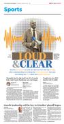 LoudAndClear