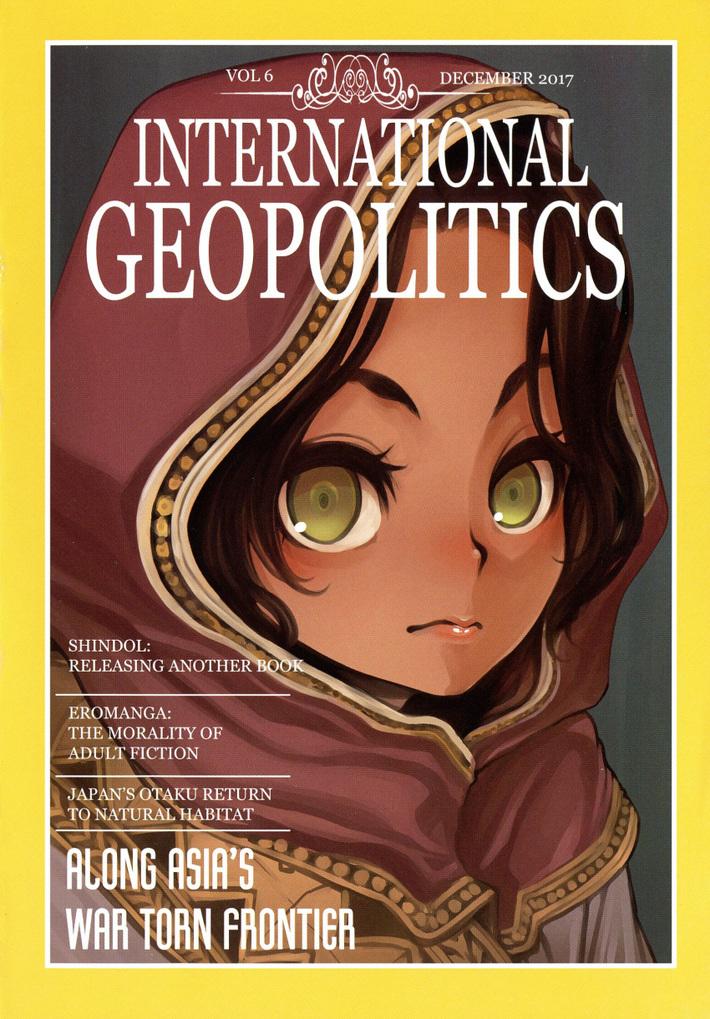NGM Parody 2017-12 Anime Afghan Girl