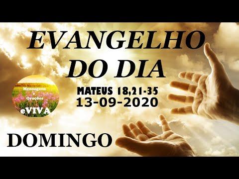 EVANGELHO DO DIA 13/09/2020 AME MAIS PODEROSA ORAÇÃO DA MANHÃ DIÁRIA HOMILIA DE HOJE MATEUS 18,21-35