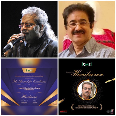 Hariharan Shared His Experience of Music Industry with AAFT
