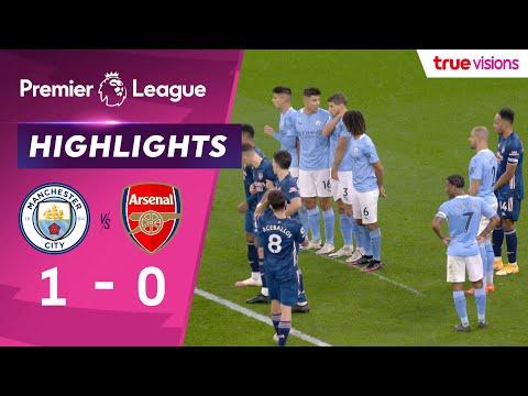 TrueVisions ฟูลแมตช์+ไฮไลท์ฟุตบอลพรีเมียร์ลีก / แมนเชสเตอร์ ซิตี้ 1-0 อาร์เซน่อล