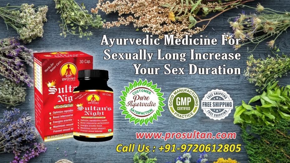 Sex power medicine