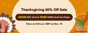 thankssale_seo828315