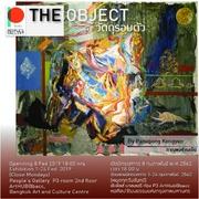 """นิทรรศการ """"the object"""""""