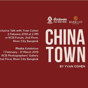 """นิทรรศการ """"Chinatown"""""""