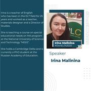 Malinina Irina