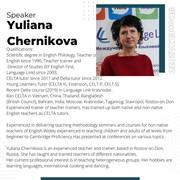 Chernikova Yuliana