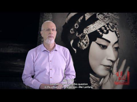 梅兰芳 Mei Lanfang   Peking Opera   Biographical Documentary (English ver.)