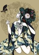 Himitsu o oshieru