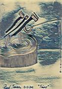 Ruud's Fishing off Kanagawa
