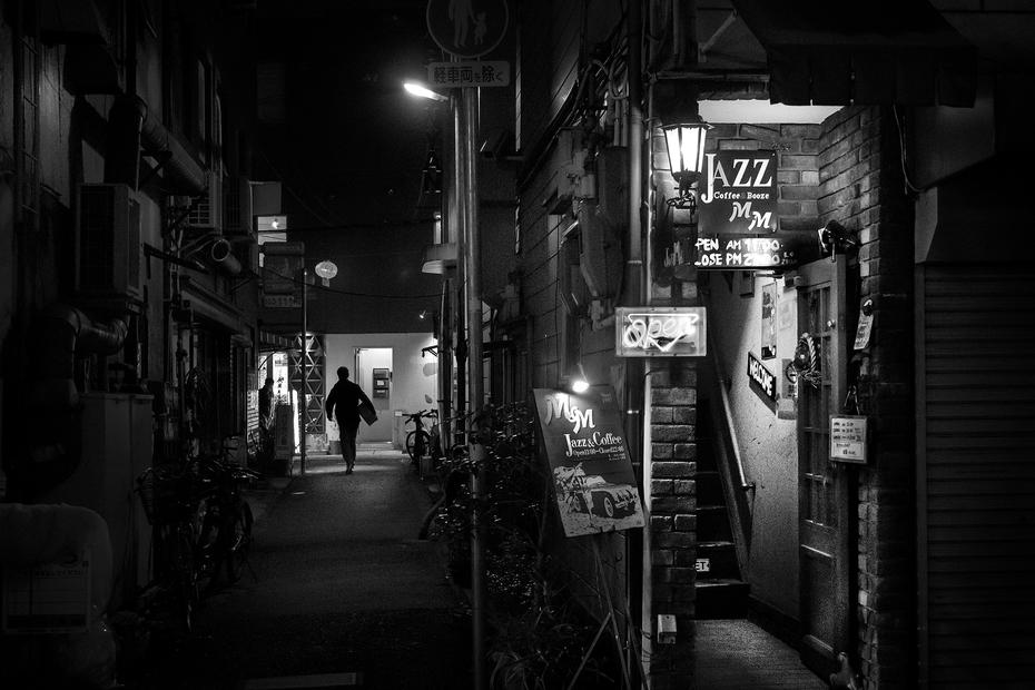 Alley Jazz Cafe
