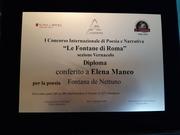 Targa seconda classificata premio Le fontane di Roma 2020-2021