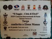 Targa - quarto posto - Premio città di Eboli 2020-2021