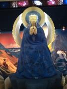 Мать Мира