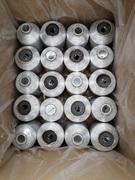 Fios Metalizados - ( Lurex )