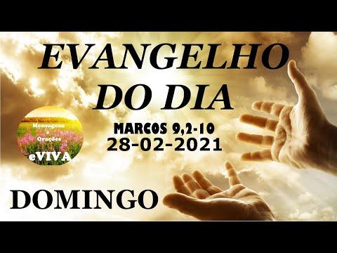 EVANGELHO DO DIA 28/02/2021 Narrado e Comentado - LITURGIA DIÁRIA - HOMILIA DIARIA HOJE