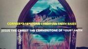 CORNER*3:16*STONE CHRISTIAN FAITH BASES JESUS SAVES PHOTO