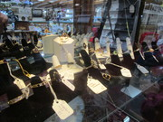 FREE Antique and Vintage Appraisals - Jewelry and other