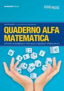 Quaderno_Alfa_Mate