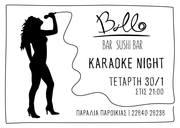 Karaoke Night at Ballo