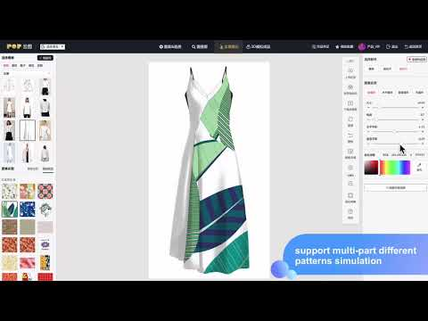 2D Virtual Try on Demo from POP Cloud Design  | POP Fashion