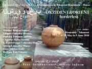 """""""الغربية والمشرق --"""" بلا حدود. /Enzo Marino to - """"OKZIDENT & ORIENT - borderless"""""""