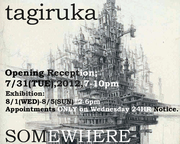 "Tagiruka's solo exhibit ""SOMEWHERE"""