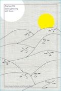 "Kanae Ito  ""The Moon & the Sun""  Exhibition"