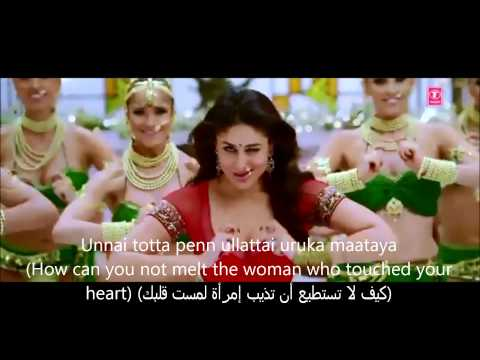 Chammak Challo- Song Lyrics (English subtitels+مترجمة للعربية) HD