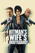 hitman wife