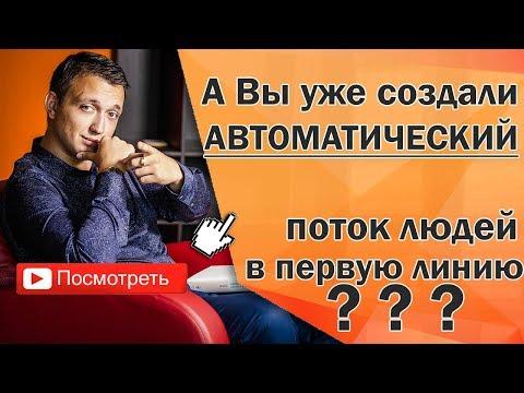 НОВИНКА! Бесплатный видео курс по заработку в интернете