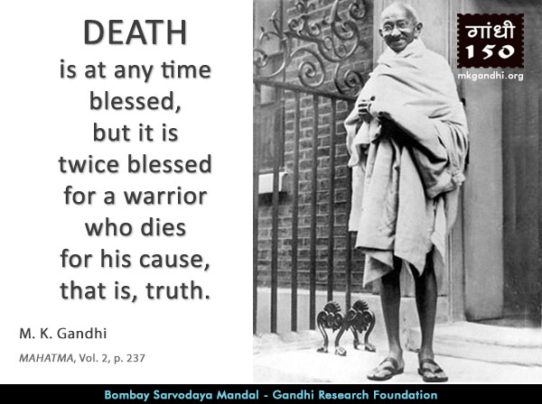 COMMEMORATING 71ST DEATH ANNIVERSARY OF MAHATMA GANDHI