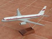 1:100 Air Koryo TU-204