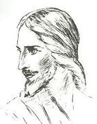"""ASTROLOGIA Y ESPIRITUALIDAD: """"LOS MAESTROS MAITREYA Y JESUS, Y EL MUNDO ACTUAL""""."""