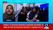 Marzieh Hashemi Back In Iran... أهلاً وسهلاً ,  مرضیه هاشمی