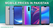 Latest Mobile prices in Pakistan & Daily mobile Update