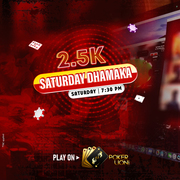 Boom! This Saturday is here to fetch you many prizes for You