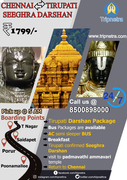 Chennai Darshan Two Days Tour Package