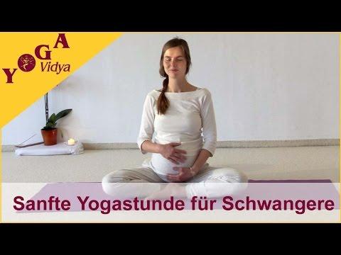 Sanfte Yogastunde für Schwangere mit Katrin und Ramashakti