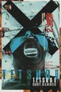 Tetsuo II: Body Hammer (1992)