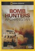 Bomb Hunters - Afghanistan (program, 2012)