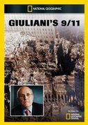 Giuliani's 9-11 (program, 2010)