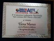 Targa sesto posto - premio San Lorenzo 2021 - Sesto Fiorentino