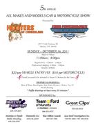 5th Annual All Makes and Models Car & Motorcycle Show -Atlanta, GA