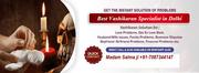 Best vashikaran specialist expert astrologer | +91-7087344147 | 100% Best Solution