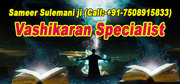 World No1 Muslim Vashikaran Specialist | Call Now:- +91-7508915833 | Delhi | Mumbai